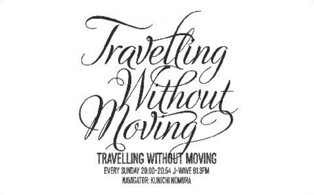 TRAVELLING WITHOUT MOVINGバナー