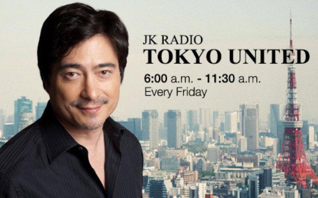 TOKYO MONING RADIOバナー
