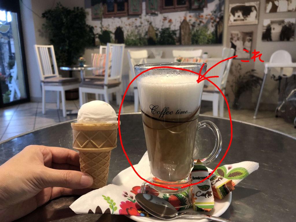 アイスクリームとビールっぽい飲み物