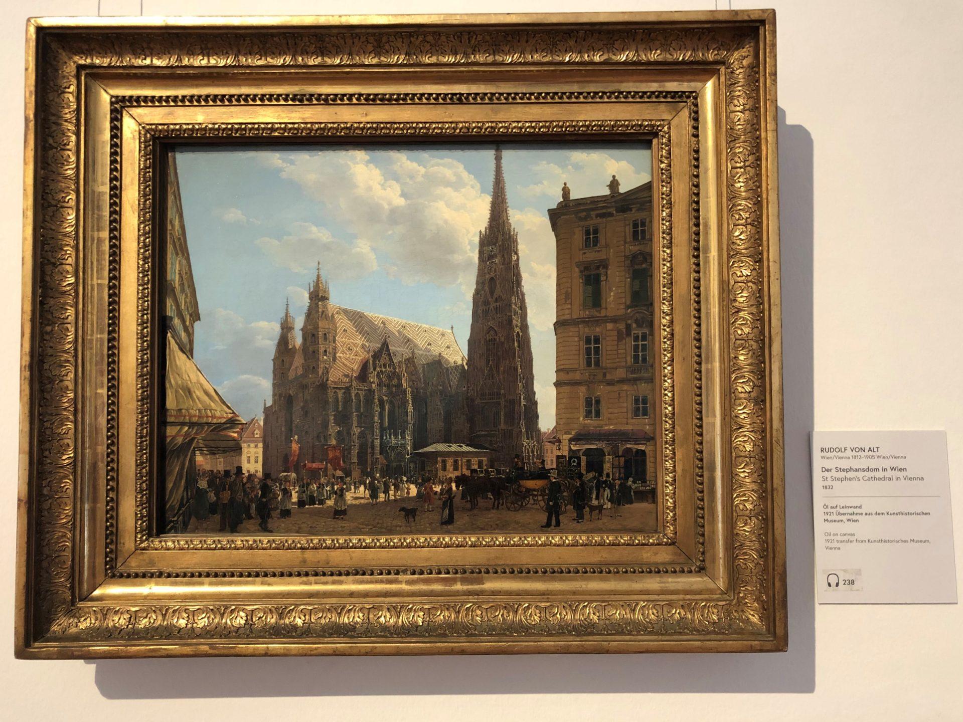 古いシュテファン大聖堂の絵