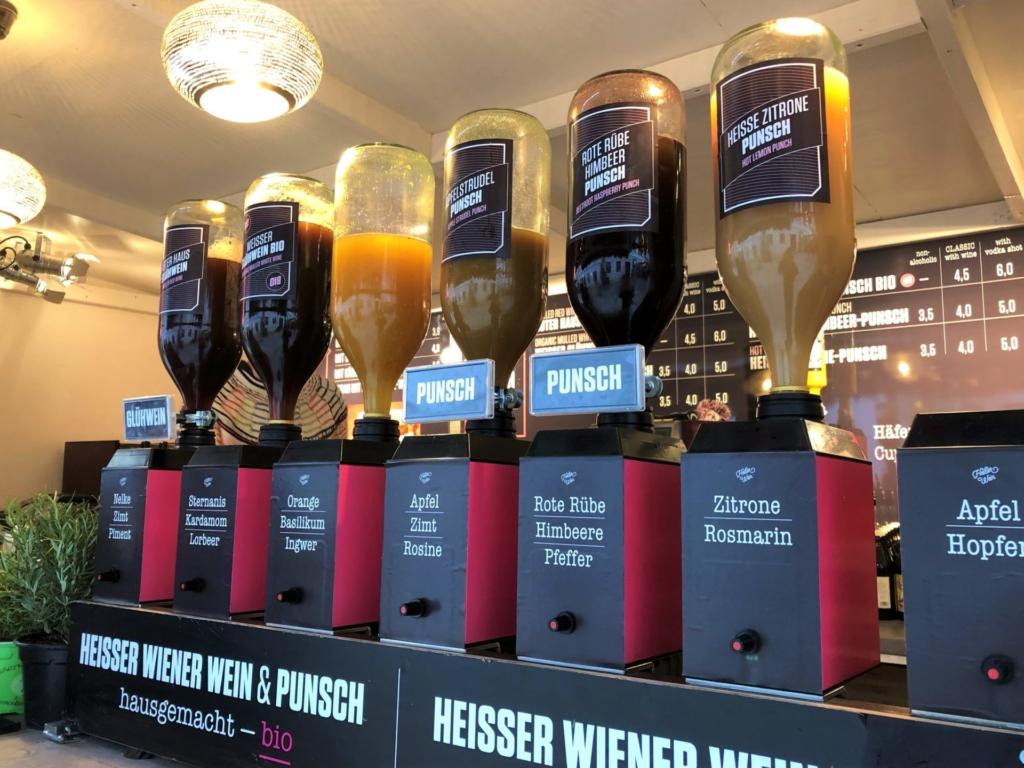 ウィーンのクリスマスマーケットHEISSER WIENER WEIN&PUNSCH