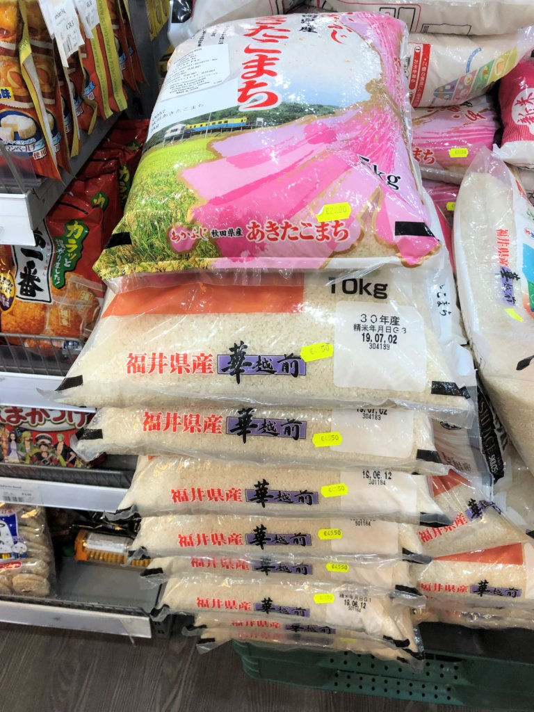 あきたこまち、福井県産華越前、日本産のお米