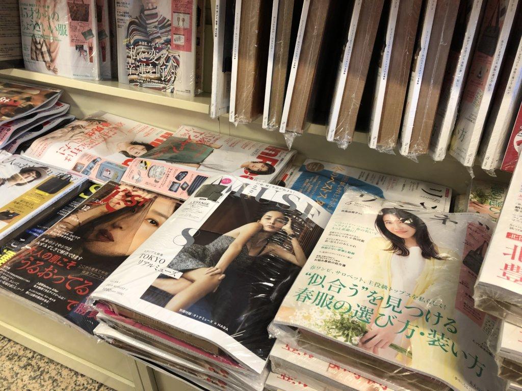 リンネル、MUSE、雑誌