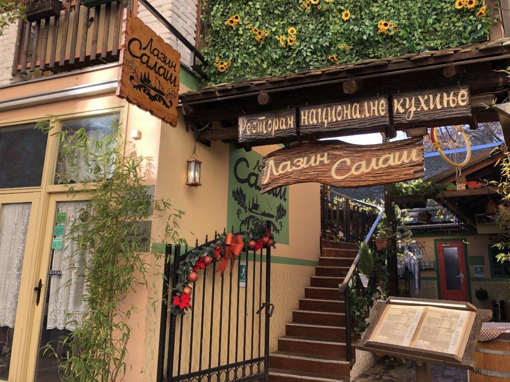 Lazin Salašの入り口