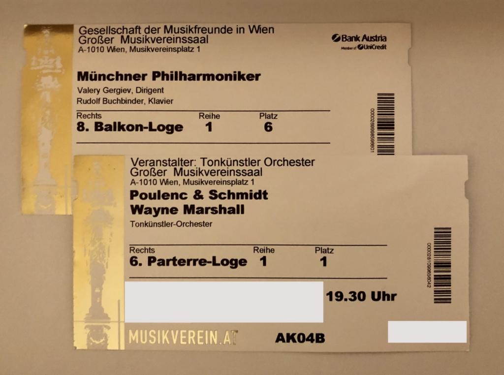 楽友協会のチケット