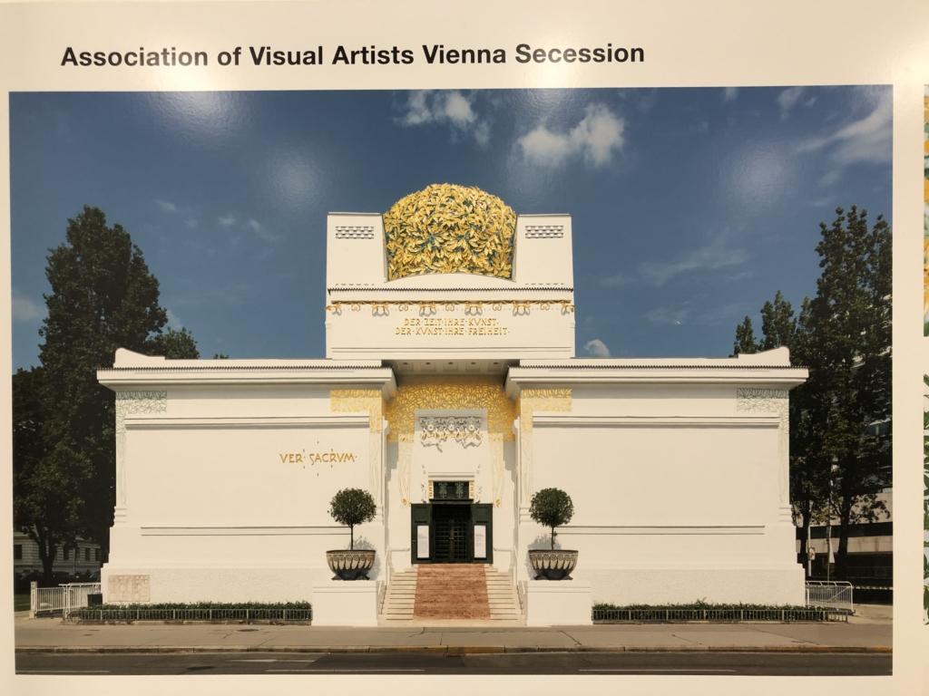 secession(セセッション・分離派会館)外観は金色がポイント