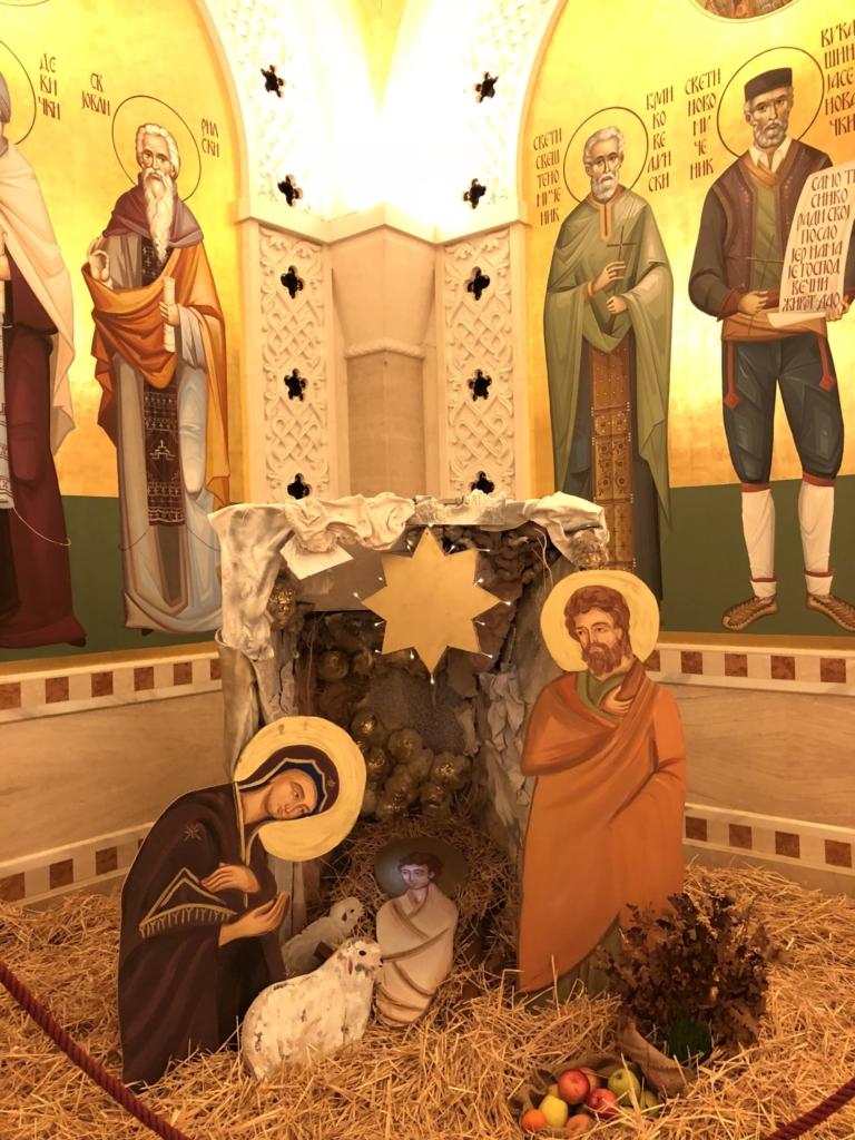 ベオグラードの聖サワ大聖堂のクリブ