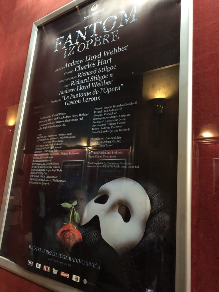 オペラ座の怪人のポスター