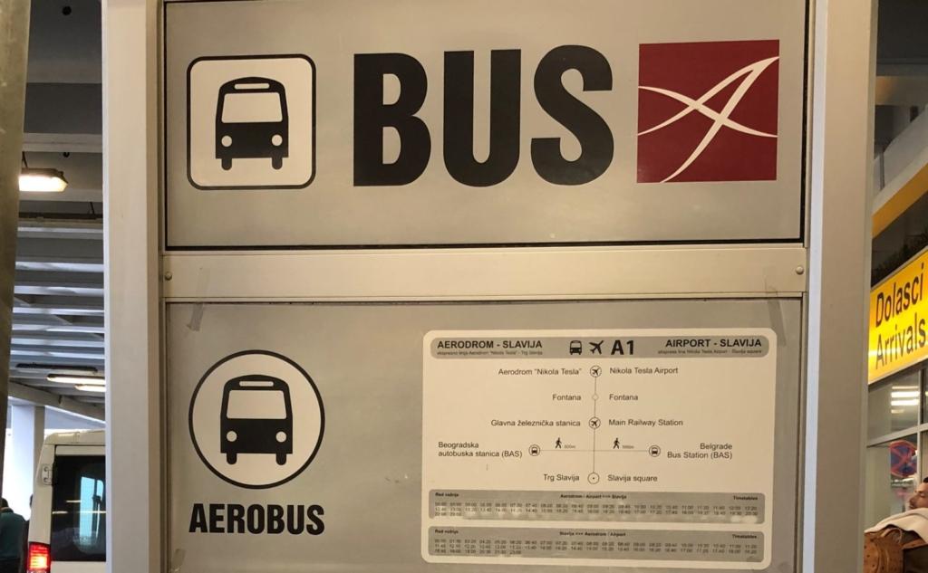 ベオグラード空港のバス時刻表