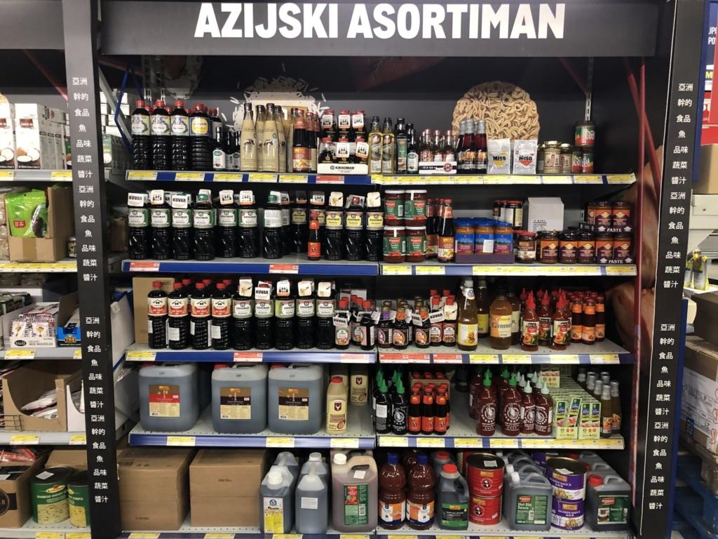 ベオグラードのアジア・日本食材AZIJSKI ASORTIMAN