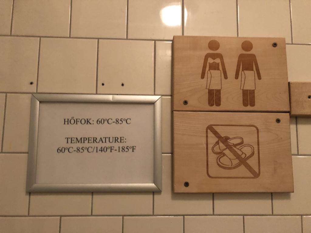 ゲッレールト温泉Gellért Thermal Bathのサウナ