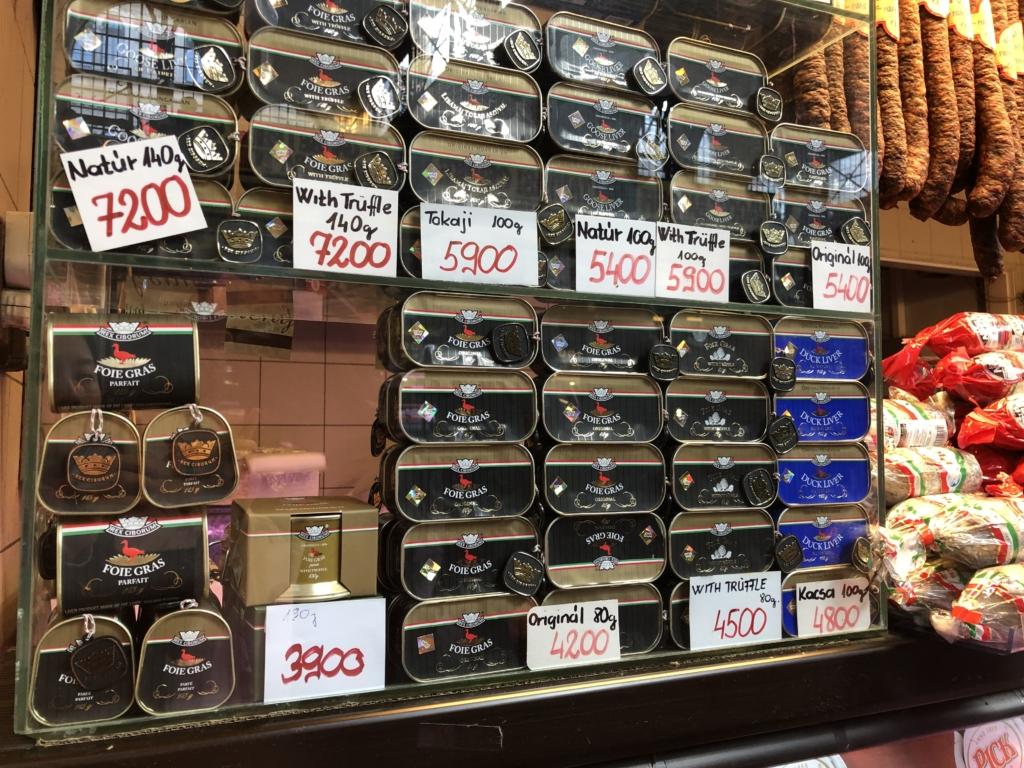 ブダペストの中央市場のフォアグラ