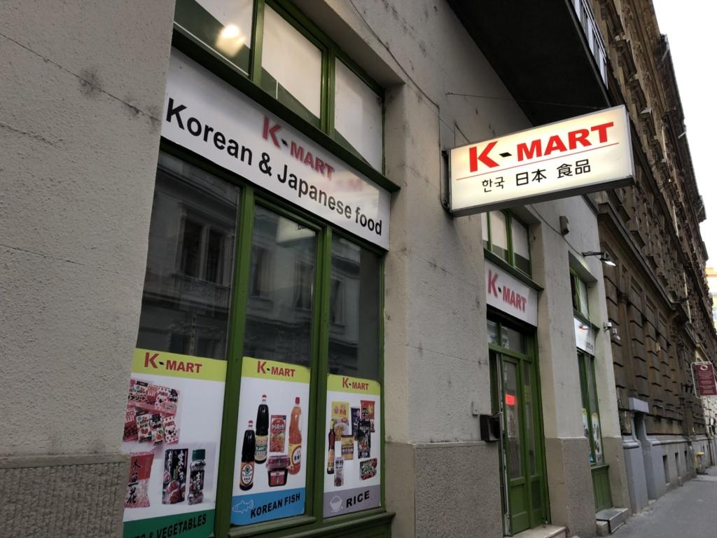 K-MART日本食品