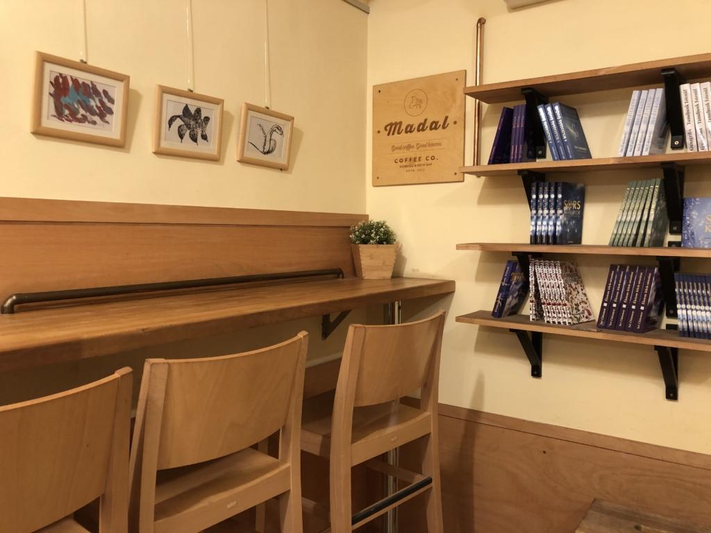 ハンガリーカフェ、Madal Caféのイス