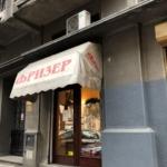 ベオグラードの理髪店・美容院