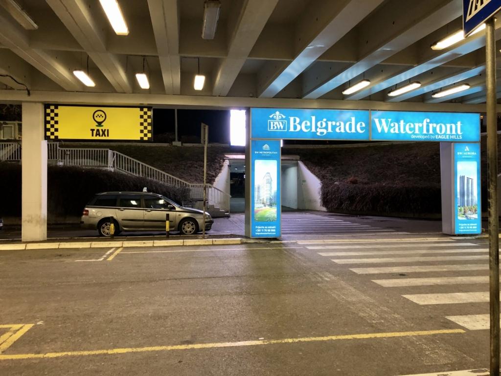 セルビア、ベオグラード空港のタクシー乗り場