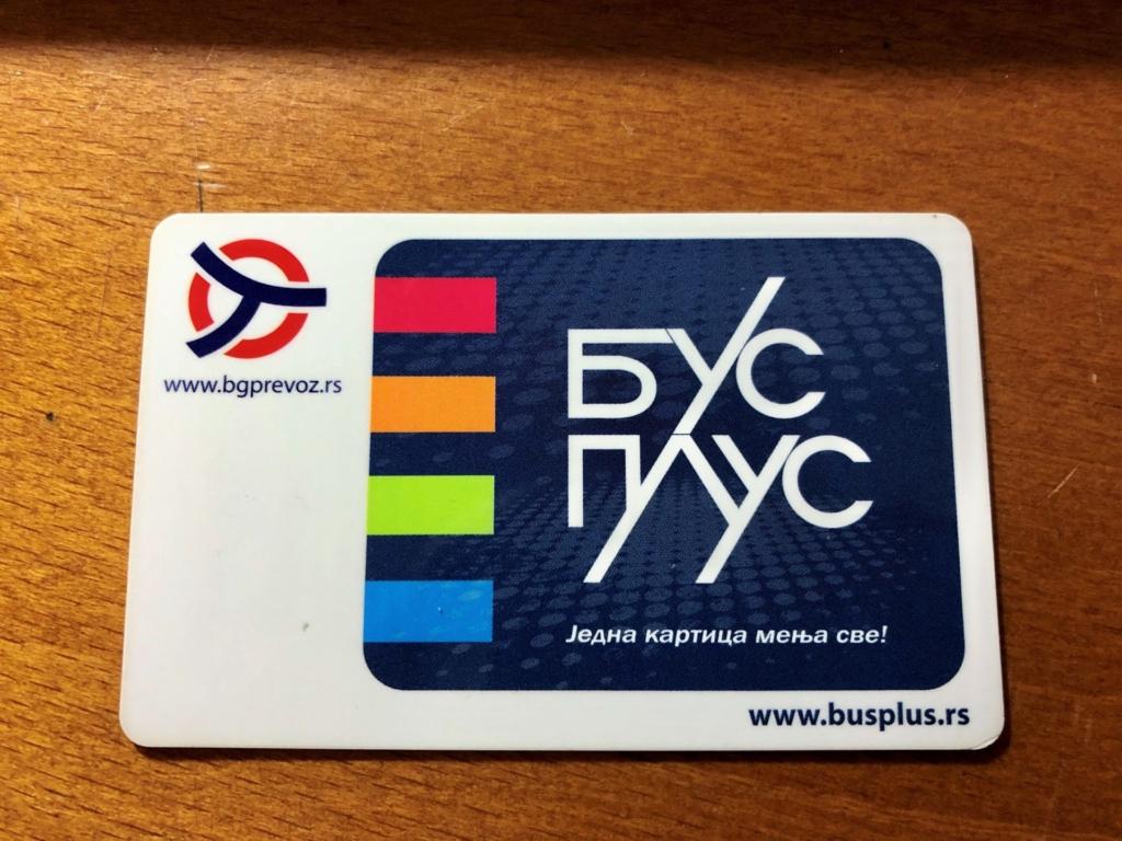 セルビア、ベオグラードのバスカード