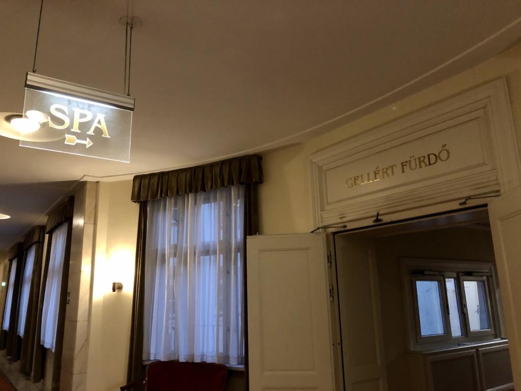 danubius-hotel-gellertのSPA