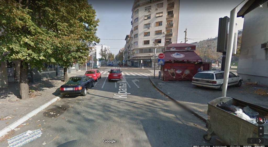 ベオグラードの古い街並み