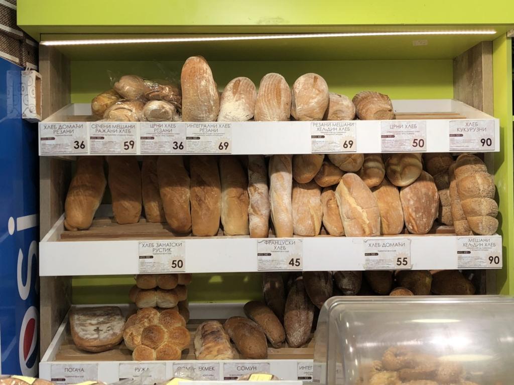 ベオグラードのパン屋