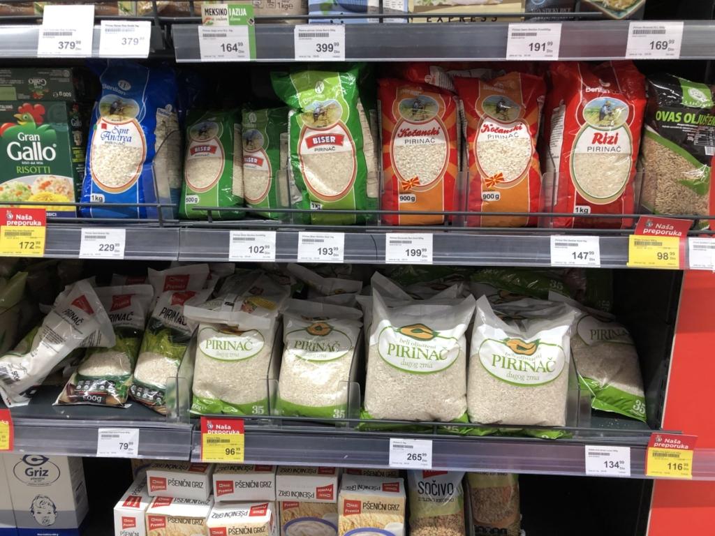 ベオグラードのスーパーのお米