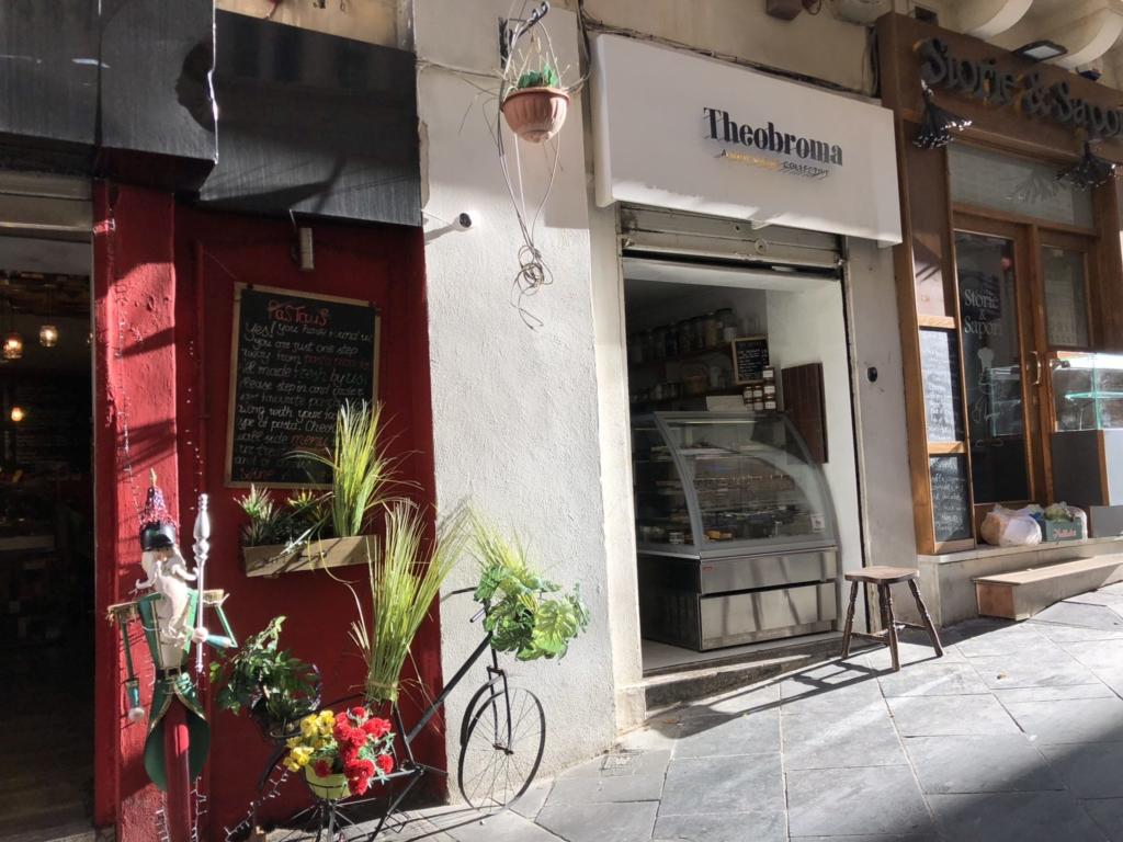 マルタのカフェ