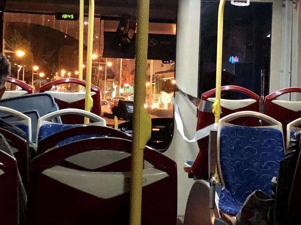 キプロスのバス