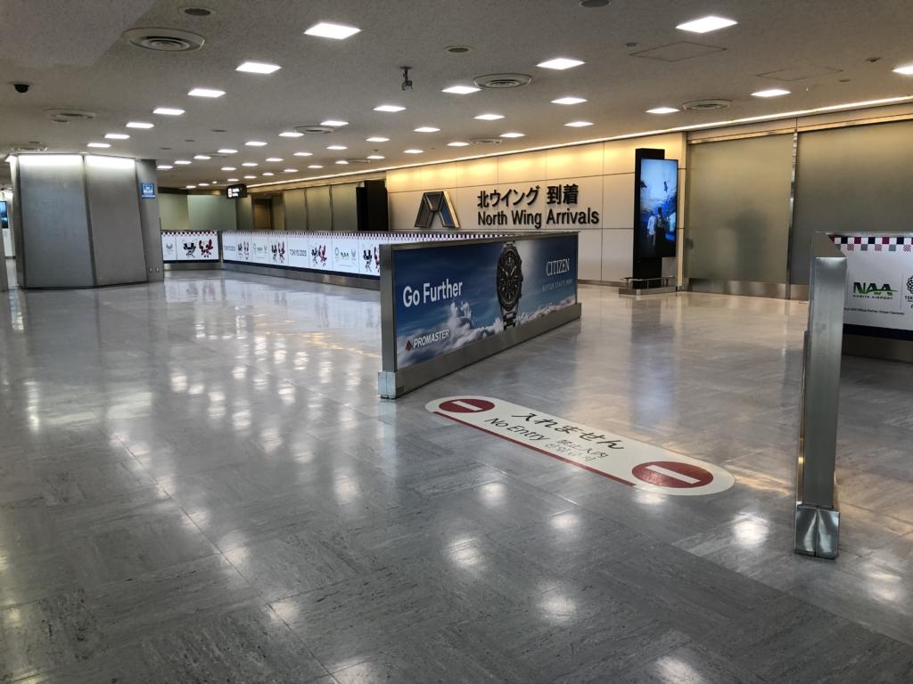 成田空港の到着口